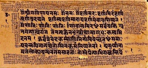 Classical language of India